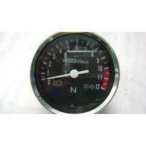 Contagiro Suzuki Intruder 125 (original)