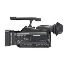 Filmadora Panasonic Ag-hmc40 Avccam Hd 3 Mos - 3790
