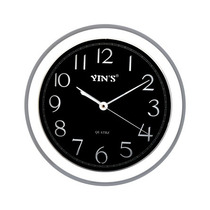 Relógio De Parede Preto E Prata Redondo