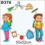 Adesivo Decorativo D376 - Menino Menina Escola Material Fofo