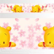 Adesivo 123 Faixa Border Disney Ursinho Pooh 05 Un Mod 235