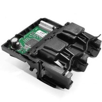 Carro De Impressão Hp Compatível C4280 | C4480 | 1510 | D428