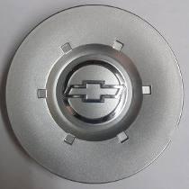 Calota Miolo De Roda Vectra Elegance 06 A 11 Original Gm 1un