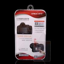 Película De Vidro Temperado Nikon D3300 D3200 D3100