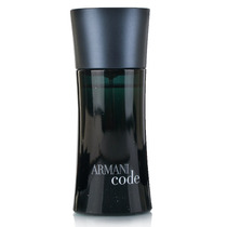 Perfume Armani Code Men 75 Ml - Original - T E S T E R -