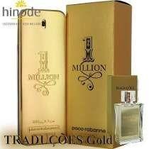 Hinode Traduções Gold 19 Paco Rab. 1 Million Perfume 100ml