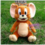 Hanna-barbera Tom And Jerry / Jerry 25 Cm- Frete Gratis