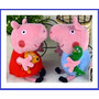 Peppa + George Pig - 23cm