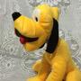 Pluto De Pelúcia 40 Cm