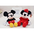 Pelúcia Mickey Mouse E Minnie 30cm Kit Com 2 Unidades!