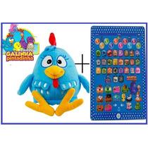 Pelucia Galinha Pintadinha 45cm + Tablet Infantil Educativo