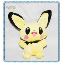 Pelúcia Pokemon Pichu - Nintendo