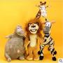 Madagascar Kit Com 6 Pelúcias De 20cm A 35cm *pronta Entrega