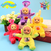 Kit 4 Bonecos Pelucias Teletubbies