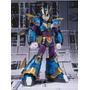 Action Figure, Bandai D-arts - Rockman X Mega Man X 15cm