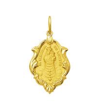 Medalha Nossa Senhora Do Loreto Ouro 18k 1cm Com Certificado
