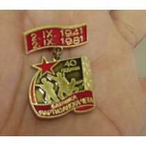 Medalha : Uniao Sovietica / 1981 / Frete Gratis
