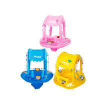Boia Inflável Infantil Bebê Assento Fralda Parasol Piscina