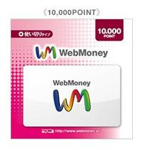 Cartão Pre Pago Webmoney 10.000 Yenes Japão Card Japones