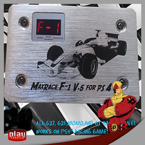F1 Converter V5 Playstation 4 Para Volantes G25 G27 Gt Momo