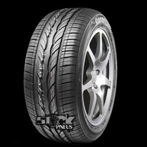 Pneu 205/55 R16 91h Crosswind Hp010 Ling Long