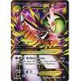 Pokémon - 01 X Mega Gardevoir Ex Full Art