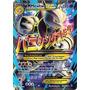 Pokémon - 01 X Mega Mewtwo Ex Full Art