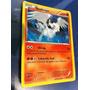 Pokemon Reshiram Holo Próximos Destinos Carta 21/99portugues