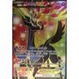 Carta Pokemon Xerneas Ex Full Art X Y Inglês
