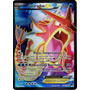 Carta Pokemon - Gyarados Ex Full Art 114/122 - Turbo Colisão