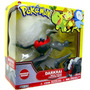 Pokemon Darkrai Mega Figure
