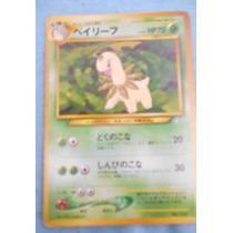 Card Pokemon Tcg Bayleef Rara, Para Colecionadores