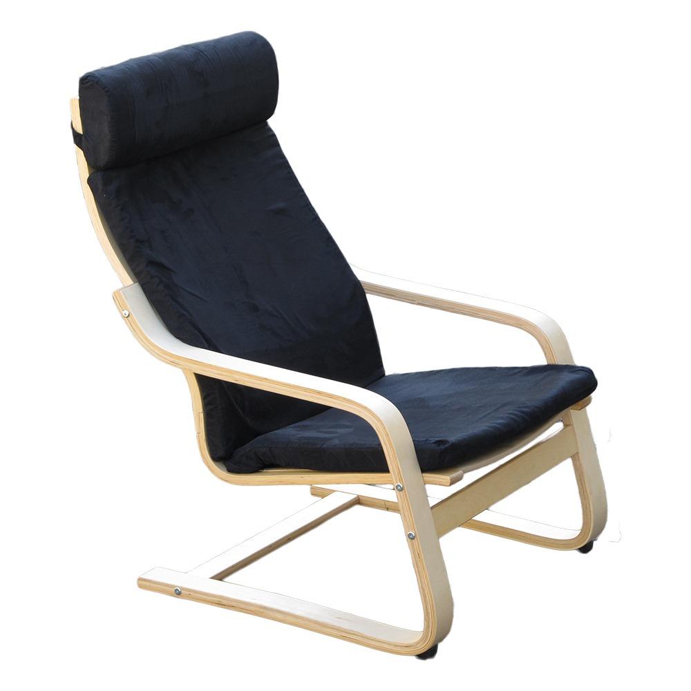 Poltrona cadeira relax decorativa design escandinavo - Poltrona relax design ...
