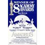 Amadeus Poster Impressão
