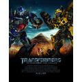 Transformadores 2: Vingança De O Caído - Estilo H Poster