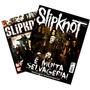 Lote Slipknot C/ Desconto = 2 Revistas Pôster 52x81cm Novas!