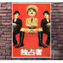 Poster Exclusivo Ditador Charlie Chaplin - Tamanho 30x42cm