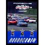 Quadro Poster Carros Porsche Turbo Cup 88