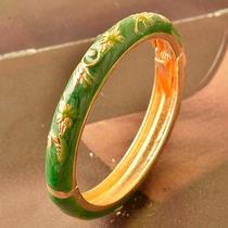 Pulseira Bracelete Ouro 9 K Gold Filled - Esmalte