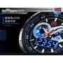 Relógio Led Dual Display Esportivo De Luxo Tvg Seal Elite
