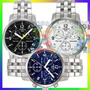 Relógio Tissot Prc200 Azul Branco Preto Sdx Gratis Prc-200 !