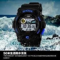 Relógio Masculino Militar Skmei S-shock Digital Prova D