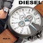 Relógios Masculinos Diesel De Luxo Modelos 2015