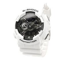 Relógio Casio G-shock Ga110gw7a Branco Novo Original 01 Ano