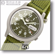 Relógio Seiko Estilo Militar Automático Snkn29 Snkn29k1 New!