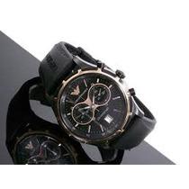 Relógio Emporio Armani Ar0584, Frete Grátis!