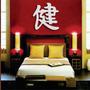 Quadro Oriental - Ideogramas Em Escultura De Mdf Vazado