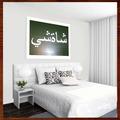 Quadro Decorativo Escultura De Parede Mdf Árabe Ou Indiano