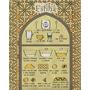 Placa Decorativa P/ Copa Cozinha Restaurante _ Oficina Retrô
