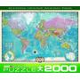 Quebra-cabeças - Mapa Do Mundo 2000 Eurographics Pedaço